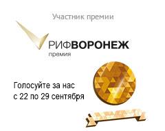 Интернет-премия